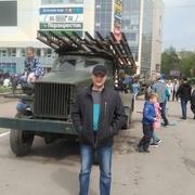 andr 41 Москва