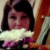 Екатерина, 39, г.Черкассы