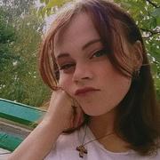 Ната, 17, г.Ефремов
