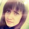 Ирина, 30, г.Амвросиевка