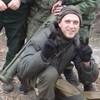 Миша, 26, г.Нефтеюганск