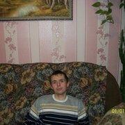 Валентин 34 года (Козерог) Гремячинск