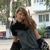 Наталья, 34, г.Темиртау
