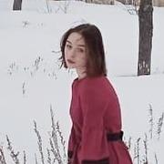 Алина 19 Петропавловск-Камчатский
