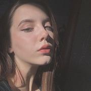 Валерия 17 Барнаул