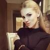 Анюта, 28, г.Полтава