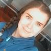 Yuliya, 31, Pervouralsk