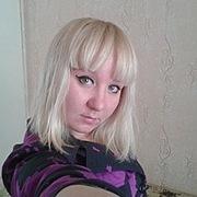 Кристина, 32, г.Ишимбай
