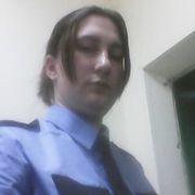 марина, 32, г.Климово
