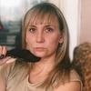 людмила, 40, г.Артем
