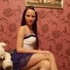 Юля, 29, г.Лесной