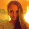 Мария, 21, г.Саратов