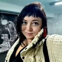 Elena, 37 лет, Скорпион, Сочи