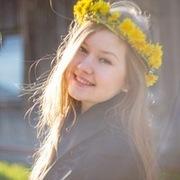 Елена, 29, г.Нефтеюганск