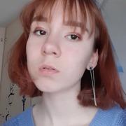 Екатерина, 16, г.Электросталь