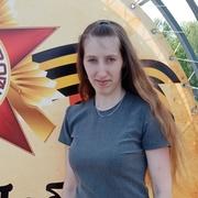 Елена Русакова 24 Омск