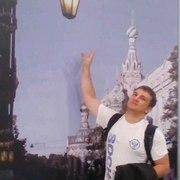 АЛЕКСЕЙ, 32, г.Лесосибирск