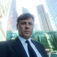 Сергей, 46 лет, Рак, Ставрополь
