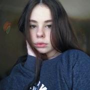 Катя, 16, г.Курск
