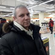 Андрей 41 Уфа