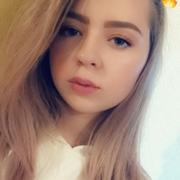Ева, 22, г.Кременчуг