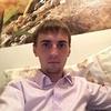 Алексей, 28, г.Дальнегорск