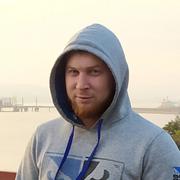 Саид 30 Екатеринбург
