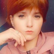 Ксения Мухортова, 19, г.Поронайск