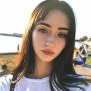 Анастасия 21 год (Телец) хочет познакомиться в Кубе