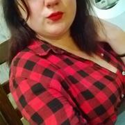 Яна, 22, г.Нововолынск