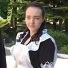 Анюта, 18, г.Ждановка