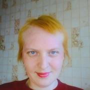 Карина, 29, г.Петропавловск-Камчатский