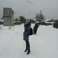 Александра, 31 год, Овен, Ангарск
