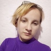 Анастасия Гаврилюк, 23, г.Кропивницкий