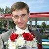 Антон, 28, г.Ленинск-Кузнецкий