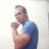 Андрей, 30, Українка