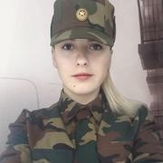 Александра, 21, г.Гродно