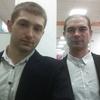александр, 24, г.Белоусово