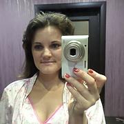 Юлия, 28, г.Кузнецк