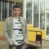 иван, 32, г.Тараклия