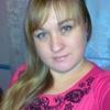 Тома, 32, г.Новоархангельск