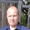 Евгений, 36, г.Львовский