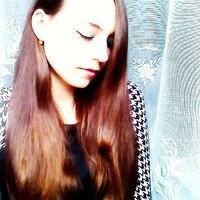 Karina, 23 года, Близнецы, Нью-Йорк