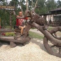 Богдан, 36 лет, Рак, Никополь