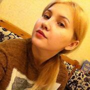 Gloria, 20, г.Ташкент