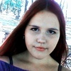 Екатерина, 16, г.Макеевка