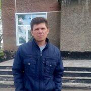 Евгений Александрович 46 Горняк