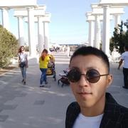Арман Арстангалиев 29 Екатеринбург