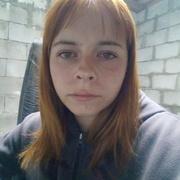 Наталья 24 Курск