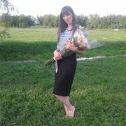 Екатерина, 25, г.Калуга